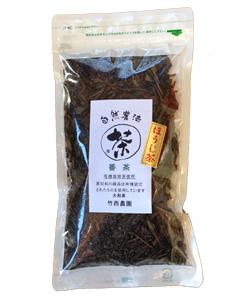 無農薬 ほうじ茶