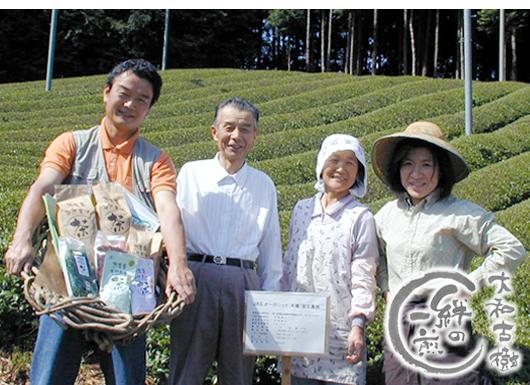 お茶 竹西農園 奈良